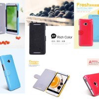 Jual Nillkin Fresh Leather Flip Book Cover Case HTC One Dual Sim 802d