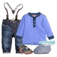Baju setelan anak 4in1 4 in 1 boy Senshukei biru j