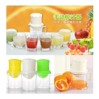 harga Juicer Manual Tokopedia.com