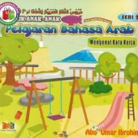 Buku Pelajaran Bahasa Arab untuk Anak-Anak - Mengenal Kata Kerja