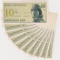 Uang kuno 10 Sen masa penjajahan jepang ( mahar/ koleksi )