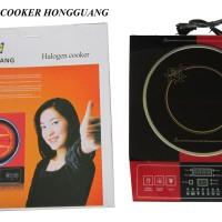 HALOGEN COOKER HONGGUANG - KOMPOR HALOGEN