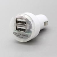 harga Car Charger / Saver 2.1 A + 1a Tokopedia.com