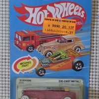 1980-s Hot Wheels 31 Doozie ( Very RARE )