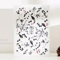 Pine Tree Hardcover Notebook [READY STOCK] Buku Tulis Unik Murah