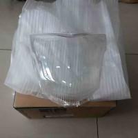 harga Mika Lampu Depan Honda Cb150r Tokopedia.com