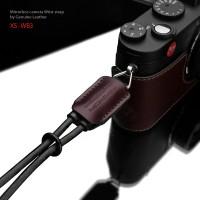 Gariz Wrist Strap XS-WB3
