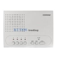 Intercom Wireless Commax WI-4C (sepasang)
