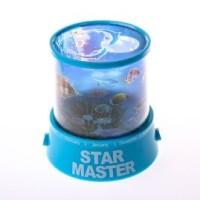 Star Master  ( lampu proyeksi bintang  )
