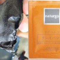 Masker Lumpur Naturgo//Black