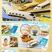 Super Express Train Bento Maker Mold Cetakan Nasi