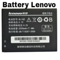 Battery Lenovo Bl-171 (a390) China Quality