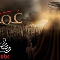 Flashdisk Film Seri Umar Bin Khattab Lengkap
