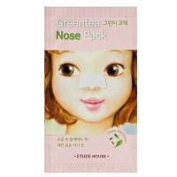 Etude Green Tea Nose Pack