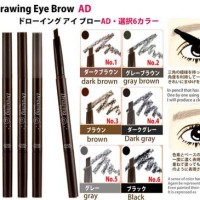 ETUDE DRAWING EYE BROW / PENCIL ALIS / EYEBROW
