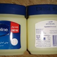 Vaseline 100% pure petroleum jelly petrolium gel 120ml Arab Original