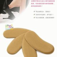 High Heel Shoes pad bantalan spons pelindung tumit kaki belakang