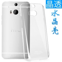 HTC ONE M8 iMak Crystal Ultrathin Hard Case