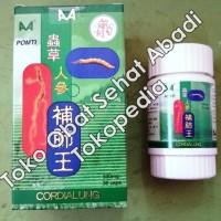 Cordialung (Obat sehat paru-paru, paru-paru basah, sesak nafas, kuat ginjal/lemah shyawat)