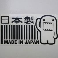 Sticker Domo Made in Japan Barcode (JDM 016)