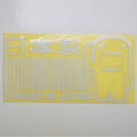 Sticker Domo Made in Japan Barcode Putih (JDM 016)