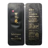Sulwhasoo GOA Eye & Lip Cream sample