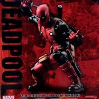KOTOBUKIYA - MARVEL NOW! DEADPOOL