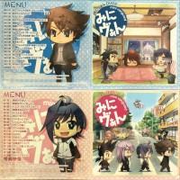 Special Collection 37 episode  Mini Vanguard Movie Original Jap ver
