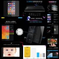 Baseus Tempered Glass Xiaomi MI-4