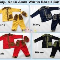 Baju koko anak warna bordir batik