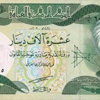 Dinar Iraq Pecahan 10.000 IQD Garansi 100% ASLI