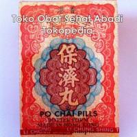 Po Chai Pills - Hongkong (Obat diare, sakit perut, masuk angin, demam, muntah, dan mabuk alkohol)