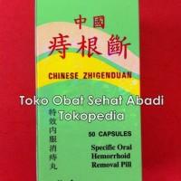 Chinese Zhi Gen Duan (Obat wasir / ambeien, sembelit dan melancarkan BAB, BAB berdarah, nyeri & gatal karena wasir)