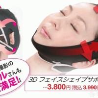 Face Belt, Membantu Membentuk dan Meramping Wajah Jadi Langsing