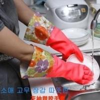 Sarung Tangan Karet Motif Bunga (40cm)