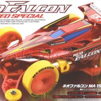 Tamiya #92313 - Neo Falcon MA-15 Red Special (Bunka Limited)