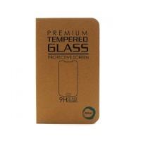 Odin Tempered Glass Samsung Galaxy Alpha Screen Protector 9h