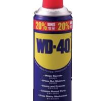 WD40,wd 40 penetran 333ml,