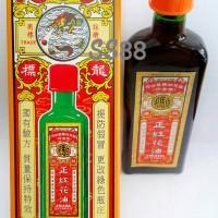 Imada Red Flower Oil