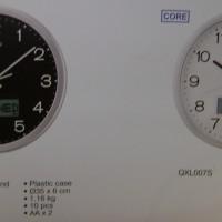 Clock - Seiko - QXL007S