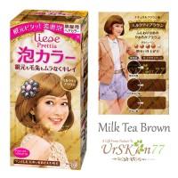 Liese Prettia Japan New Packaging #Milk Tea Brown