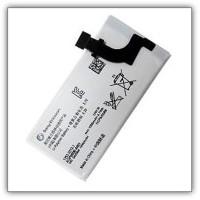 harga Sony Ericsson Sony Xperia P Baterai Original - Lt22i - Lt22 Battery 12 Tokopedia.com