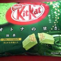 Jual Kitkat Green Tea Family Pack - Asli Jepang Murah