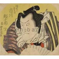 PR200x - Ichikawa - Utagawa Toyokuni - 12R Newtop - lukisan