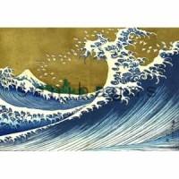 PR300x - Big Wave - Katsushika Hokusai - 16R PVC - lukisan