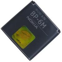 Baterai Bp-6m Nokia N73 6280 6288 9300 N93 3250