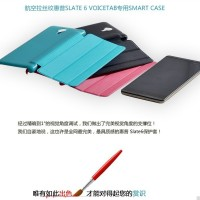 Ultra Slim Leather Case For HP Slate 6 VoiceTab|Anti Gores|Stylus Pen
