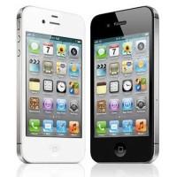 Harga iphone 4 8gb black market | antitipu.com