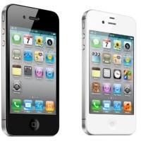 NEW# APPLE IPHONE 4G [8GB] BLACK & WHITE
