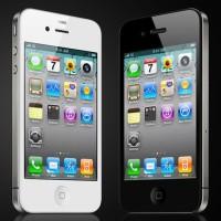 NEW# APPLE IPHONE 4G [16GB] BLACK & WHITE CDMA